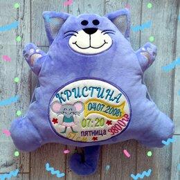 Мягкие игрушки - Именная игрушка -метрика   -Идеальный подарок на выписку из роддома   , 0