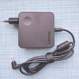 Блоки питания - Блок питания Lenovo 20V 65W 3.25 A 4.0x1.7 новый, 0