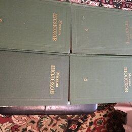 Художественная литература - Сочинения Шолохова, 0