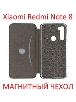 """Чехлы - Новый. Чехол-Книжка - """"Xiaomi Redmi Note 8"""", 0"""