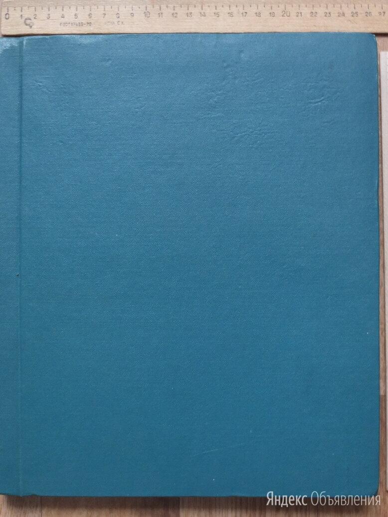 книга Путешествие государя императора Николая 2 на Восток, часть 1 по цене 24000₽ - Искусство и культура, фото 0