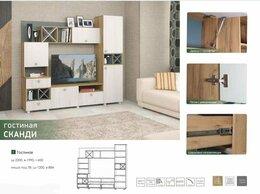 Шкафы, стенки, гарнитуры - Стенка Сканди, 0