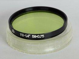Светофильтры - Светофильтр желто-зеленый, YG-1.4х, 58х0,75, 0
