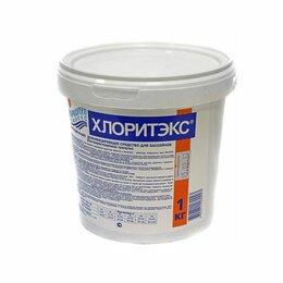 Прочие хозяйственные товары - ХЛОРИТЭКС, 1кг ведро, гранулы для текущей и ударной дезинфекции воды, 0