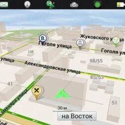 Карты и программы GPS-навигации - Продажа и обслуживание навител, 0