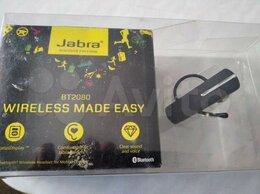Гарнитуры для проводных телефонов - Jabra новая Bluetooth гарнитура BT 2080, 0