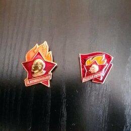 Жетоны, медали и значки - Значок комсомольский СССР, 0