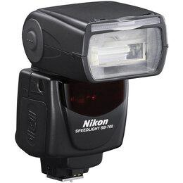 Фотовспышки - Фотовспышка Nikon Speedlight SB-700, 0