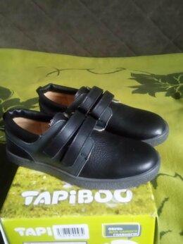 Ботинки - Новые кожаные полуботинки для мальчика, р.34, 0