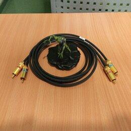 Кабели и разъемы - Кабель для тонарма 2x RCA - 2x RCA штырь Van den Hul D-501 HYBRID, 1.5м, 0
