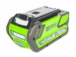 Аккумуляторы и зарядные устройства - Аккумулятор GreenWorks G40B6, 0