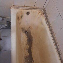 Ремонт и монтаж товаров - Реставрация ванн, 0