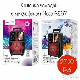 Портативная акустика - Беспроводная переносная колонка Hoco BS37, 0