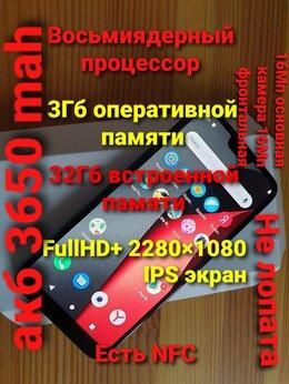 Мобильные телефоны - 8 ядер, FullHD IPS 3/32, NFC цвет темно-синий, 0