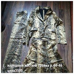 Костюмы - Продам женский костюм тройкук, очень нарядный, 0