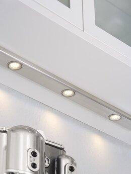 Настенно-потолочные светильники - Светильники для Кухни под шкафчики, 0