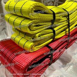 Грузоподъемное оборудование - Строп текстильный 3тн  4 метра , 0
