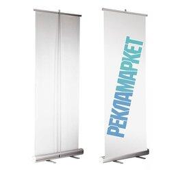 Рекламные конструкции и материалы - Roll UP (ролл ап) 200 х 200 см, 0