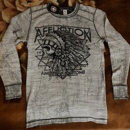 Свитеры и кардиганы - Новый двусторонний пуловер Affliction, 0