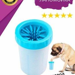 Прочие товары для животных - Diant Home / Лапомойка, 0