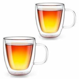 Бокалы и стаканы - Набор кружек 2шт. 350мл 199-24005 с двойным дном…, 0