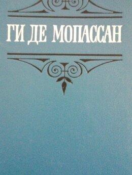 Художественная литература - Ги де Мопассан  Собрание сочинений, 0