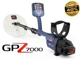Металлоискатели - Металлоискатель Minelab GPZ7000 под заказ, 0