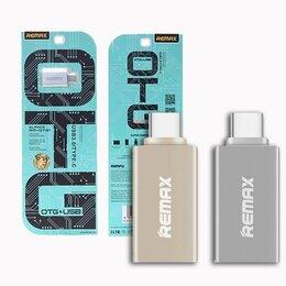 Зарядные устройства и адаптеры - Переходник Type-C - USB Remax RA-OTG, 0