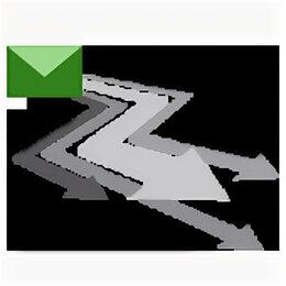 IT, интернет и реклама - Адресная почтовая рассылка, 0