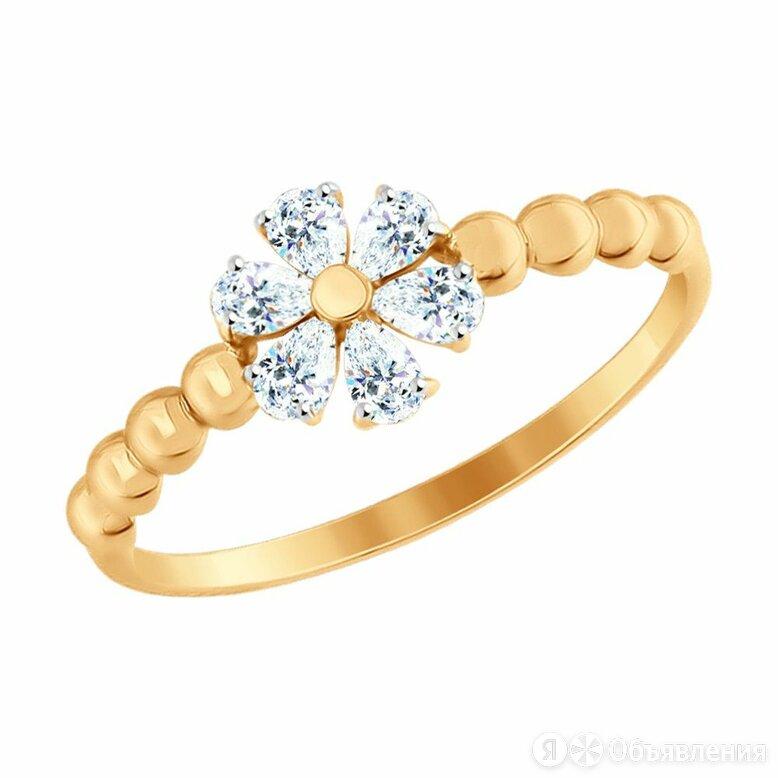 Кольцо (размер: 17,5) по цене 7800₽ - Кольца и перстни, фото 0