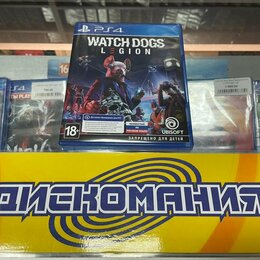 Игры для приставок и ПК - Watch Dogs: Legion (PS4), 0