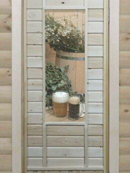 Двери - Банная дверь липа остекленная «Кружки», 0