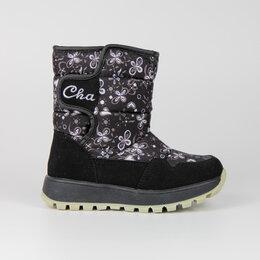 Ботинки - Дутики Сказка black (СС103) , 0