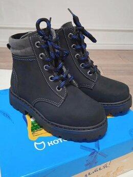 Ботинки - Демисезонные ботинки Котофей новые, 0