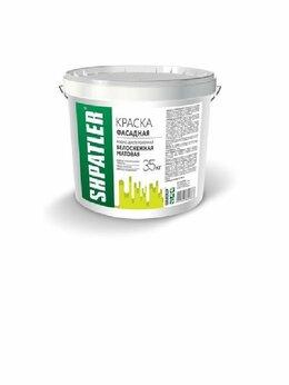 Краски - Шпатлер краска фасадная белая 35кг, 0