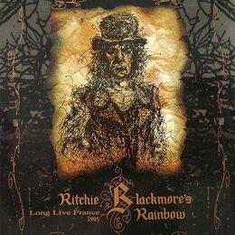 Музыкальные CD и аудиокассеты - Rainbow - Long Live France 1995 4CD - Компакт Диск, 0