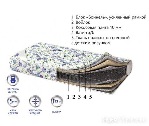 Матрас на детскую кроватку по цене 8004₽ - Матрасы, фото 0