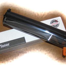 Картриджи - NPG-11 Toner, 0