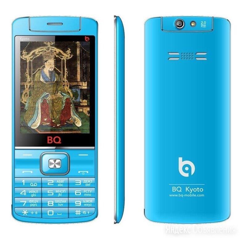 Новый телефон BQM-2802 kyoto по цене 1300₽ - Мобильные телефоны, фото 0
