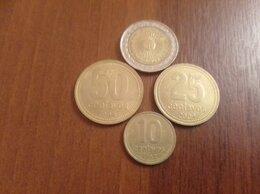 Монеты - Монеты Аргентины, 0