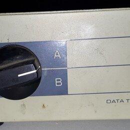 Инструменты - Переключатель мониторов и клавиатур, 0