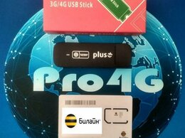 3G,4G, LTE и ADSL модемы - Комплект 4G модем + интернет, 0