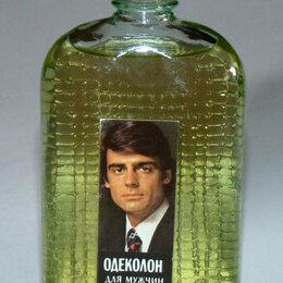 Парфюмерия - Одеколон для мужчин СССР полный флакон , 0
