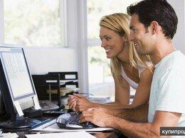Менеджер - Помощник менеджера онлайн, 0