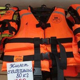 Аксессуары и комплектующие - спасжилет с подголовником нагрузка до 80 кг для рыбалки и отдыха на воде, 0