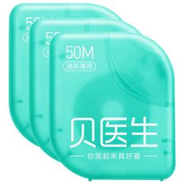 Полоскание и уход за полостью рта - Зубная нить Xiaomi Dr.Bei (3шт) (Blue), 0