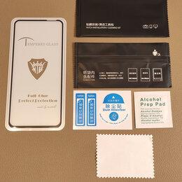 Защитные пленки и стекла - Защитное стекло для Realme 7 / Realme 7 5G на весь экран, 0