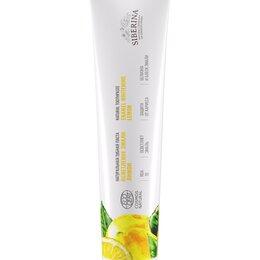 """Зубная паста - SIBERINA Зубная паста Осветление эмали """"Лимон"""", 0"""