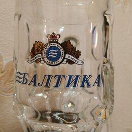 Кружки, блюдца и пары - Пивная кружка «Балтика» 0,5 л., 0