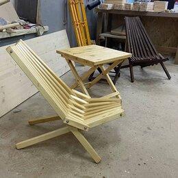 Кресла и стулья - Шезлонг складной кентукки , 0